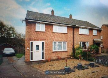 Room to rent in Rowan Close, Camberley GU15
