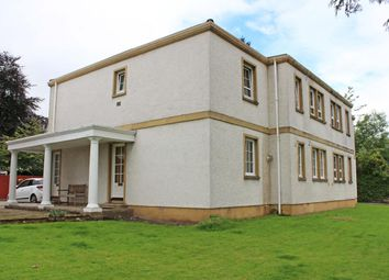 Thumbnail 2 bed flat to rent in Maryfield Gardens, Inverness