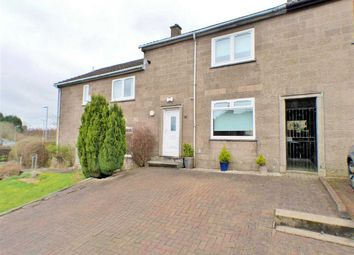Thumbnail 2 bed terraced house for sale in Markethill Road, Village, East Kilbride