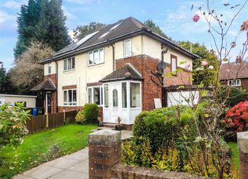 Thumbnail 3 bed semi-detached house for sale in Cherry Tree Close, Romiley, Stockport