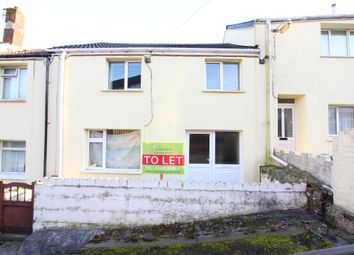 Thumbnail 2 bedroom terraced house to rent in Islwyn Terrace, Tredegar