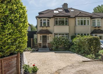 Thumbnail  Semi-detached house for sale in Brunswick Close, Thames Ditton