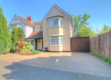 Thumbnail 2 bed semi-detached house for sale in Western Road, Erdington, Birmingham
