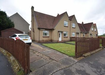 Thumbnail 3 bed end terrace house for sale in Riverside Road, Galston