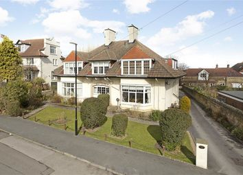 Thumbnail 2 bed flat for sale in Leadhall Drive, Harrogate, North Yorkshire
