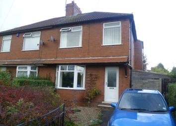 Thumbnail 2 bedroom semi-detached house to rent in Jenny Becketts Lane, Mansfield