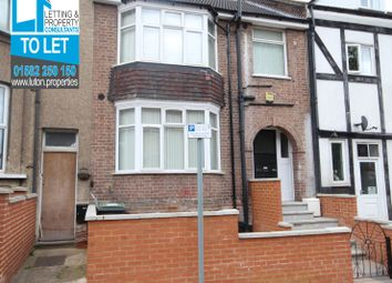 Thumbnail 1 bedroom town house to rent in Stockwood Crescent, Luton