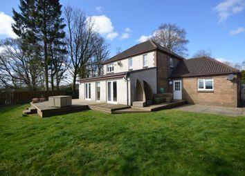 Thumbnail 5 bedroom detached house for sale in Kirkland Park, Strathaven, South Lanarkshire