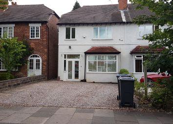 Thumbnail 3 bed semi-detached house for sale in Goosemoor Lane, Erdington, Birmingham