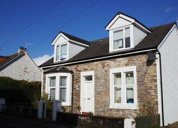 Thumbnail 2 bed flat for sale in Glebe Avenue, Dunoon
