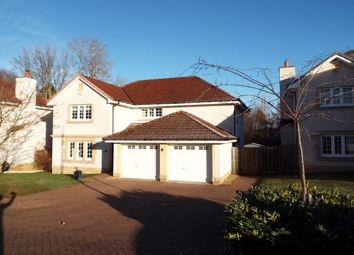 Thumbnail 4 bed property to rent in Bellefield Way, Lanark