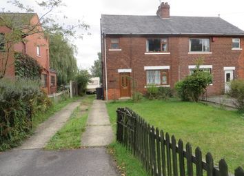 Thumbnail 3 bed semi-detached house to rent in Ermine Street, Broughton