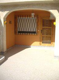 Thumbnail 2 bed duplex for sale in Los Alcázares, Murcia, Spain