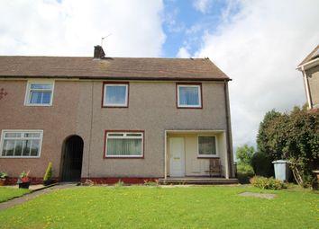 Thumbnail 3 bed terraced house for sale in Livingstone Crescent, East Kilbride, Glasgow