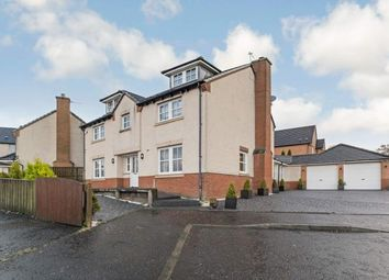 Thumbnail 5 bedroom detached house for sale in Marywell Path, Smithstone, Cumbernauld, North Lanarkshire
