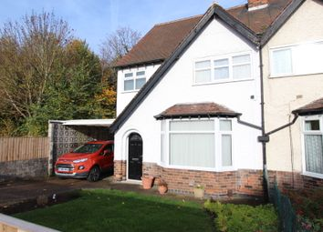 Thumbnail 3 bed semi-detached house for sale in Austins Drive, Sandiacre