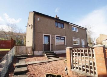 Thumbnail 2 bed property to rent in 7 Easdale Rise, Hamilton