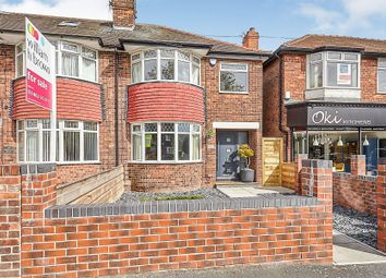 3 bed end terrace house for sale in Kingston Road, Willerby, Hull HU10