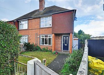 Thumbnail 2 bed semi-detached house for sale in Poplar Avenue, Worcester