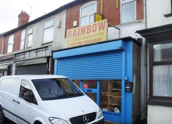 Thumbnail Retail premises to let in Shaftmore, Hall Green Birmingham
