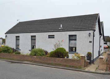 Thumbnail 3 bed bungalow for sale in Clydesdale Terrace, Cannonholm Road, Auchenheath, Lanark