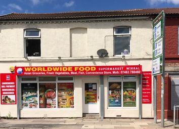 Retail premises for sale in Birkenhead, Merseyside CH41