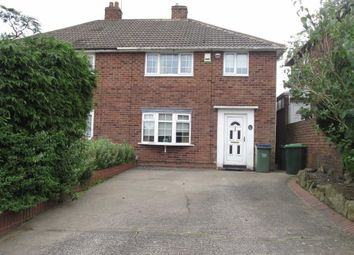 Thumbnail 3 bed semi-detached house to rent in Fairway Avenue, Tividale, Oldbury