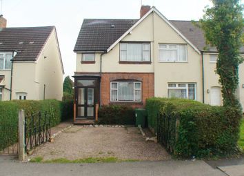 Thumbnail 2 bed end terrace house for sale in Eachway, Rednal