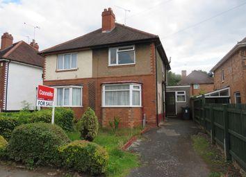 2 bed semi-detached house for sale in Reservoir Road, Selly Oak, Birmingham B29