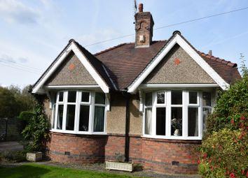 Thumbnail 2 bed bungalow for sale in Nottingham Road, Ashby De La Zouch