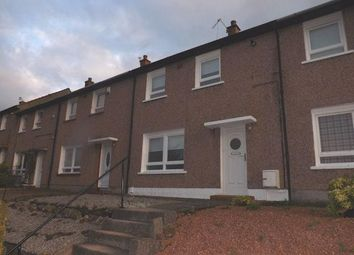 Thumbnail 2 bedroom terraced house to rent in Drumilaw Road, Rutherglen, Glasgow