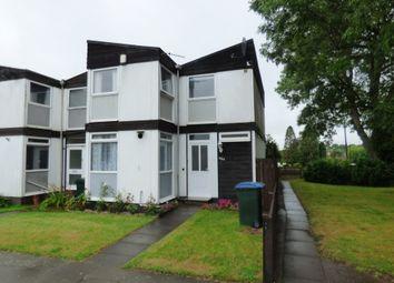 Thumbnail 3 bedroom end terrace house for sale in Tile Hill Lane, Tile Hill, Coventry