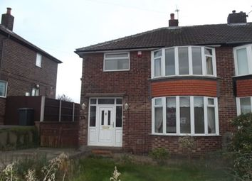 Thumbnail 3 bed semi-detached house to rent in Lathe Road, Rotherham