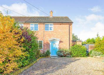 Thumbnail 2 bed semi-detached house for sale in Brockholt Road, Caxton, Cambridge