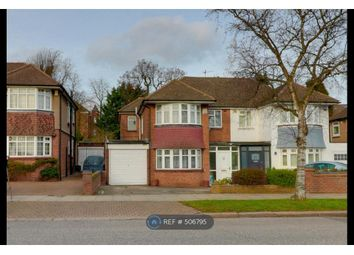 Thumbnail 4 bedroom semi-detached house to rent in Chaseville Park Road, Grange Park, London N21,