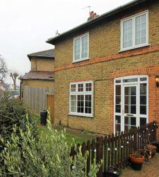 Thumbnail 3 bedroom end terrace house to rent in Corbett Road, London