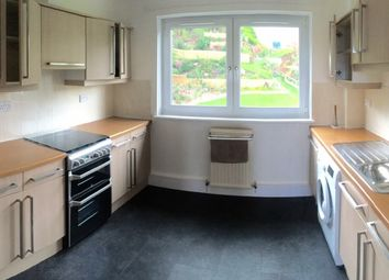 Thumbnail 2 bed flat to rent in Walkerston Avenue, Largs