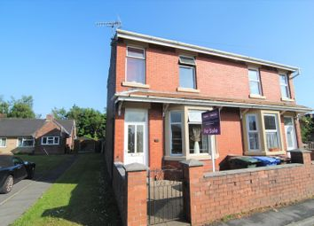 Thumbnail 3 bed end terrace house for sale in Harrison Road, Chorley
