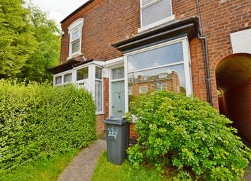 Thumbnail 2 bed terraced house for sale in Court Lane, Erdington, Birmingham