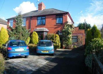 Thumbnail 3 bedroom semi-detached house for sale in Runcorn Road, Barnton, Northwich, Cheshire