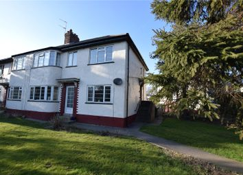 Thumbnail 2 bed flat to rent in Otley Road, Adel, Leeds, West Yorkshire