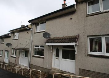Thumbnail 2 bed terraced house for sale in Dalshannon Way, Condorrat, Cumbernauld, North Lanarkshire