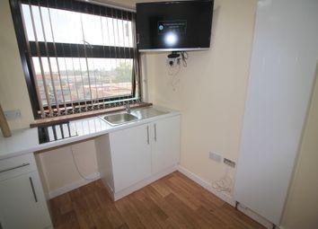 Thumbnail Studio to rent in Romford Road, East Ham