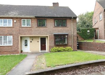 Thumbnail 2 bed semi-detached house for sale in Brunswick Road, Broom, Rotherham, South Yorkshire