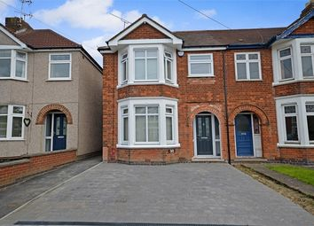 Thumbnail 3 bed end terrace house for sale in Rosslyn Avenue, Coundon, Coventry, West Midlands