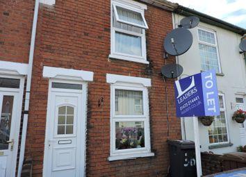 Thumbnail 2 bedroom property to rent in Gatacre Road, Ipswich