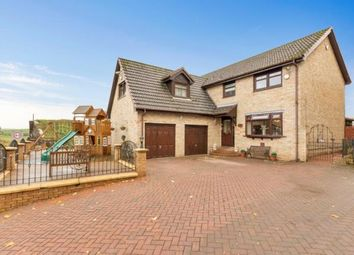 Thumbnail 5 bed detached house for sale in Lanark Road, Kirkmuirhill, Lanark, South Lanarkshire