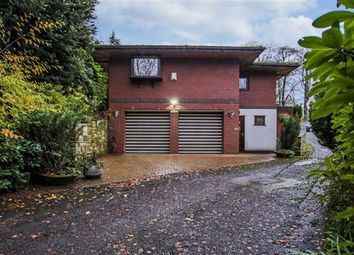 Thumbnail 2 bed detached house for sale in Bentcliffe Gardens, Accrington