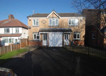 Thumbnail 3 bed property to rent in Rickerscote Road, Stafford