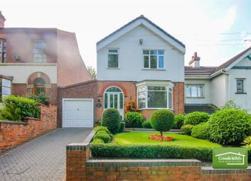 Thumbnail 3 bed link-detached house for sale in Bentley Lane, Reedswood, Walsall
